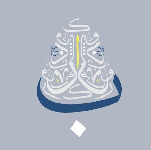 ... arabic calligraphy on Pinterest | Typography, Iran and Calligraphy