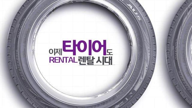 #jI SOO YEOn pd # jungyoon