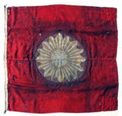 Banderola peruana capturada durante la guerra del pacífico