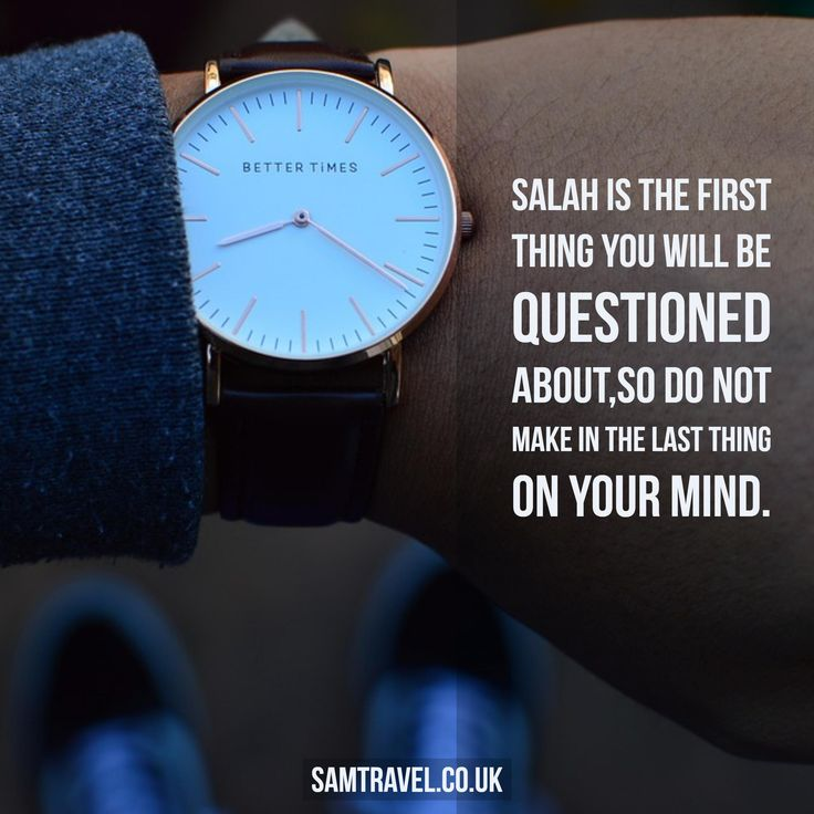 salah is the first thing you will be questioned about,so do not make in the last thing on your mind. islam #muslim #islamic #islamicquotes #islamicreminder #muslimah #muslims #muslimah #muslim #muslimstyle #allah #samtravel #travelphotography #travel #travisscott #travellers #umrah #hajj #hajj2017 #instagood #instaislam #instagram