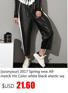 [Soonyour] 2017 Весной новый Все Матч Хит Цвет белый черный эластичный пояс PU Харен Кожаные Штаны женская мода прилива HA05331 купить на AliExpress