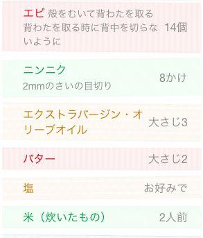 http://macaro-ni.jp/12723