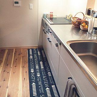 キッチンマットを敷いてみたのインテリア実例 | RoomClip (ルームクリップ) Kitchen/キッチンマット/杉の床/キッチンマットを敷いてみたに