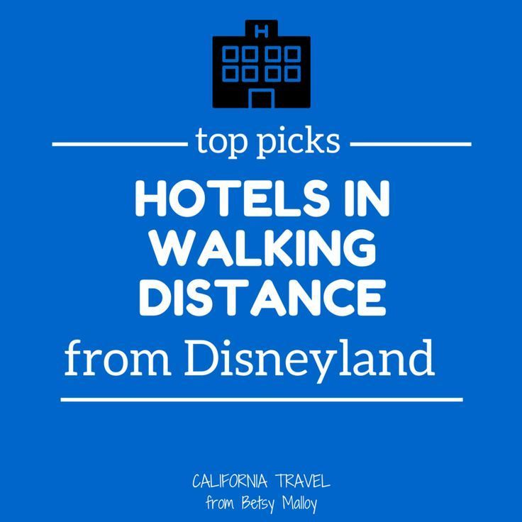All of these Disneyland hotels are just a couple of blocks from the front gate.