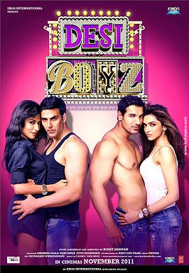 starcast : Akshay Kumar, John Abraham, Sunil Shetty, Sanjay Dutt, Rajat Barmecha, Bruna Abdalah, Shekhar Bassi, director : Rohit Dhawan producer : Krishika Lulla, Ram Mirchandani genre : Comedy format : DVD label : Eros International language : Hindi year : 2012 Discs : 2 subtitle : English region : Region Free http://www.clickoncart.com/Desi-Boyz-DVD