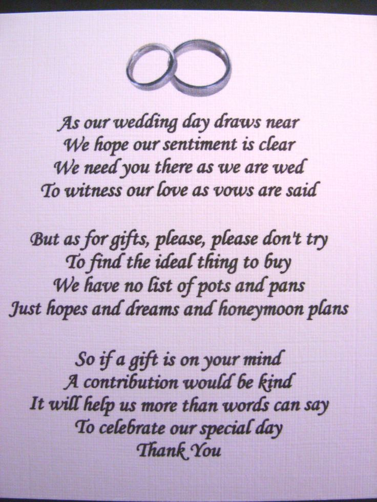 25 B 228 Sta Wedding Poems For Friends Id 233 Erna P 229 Pinterest