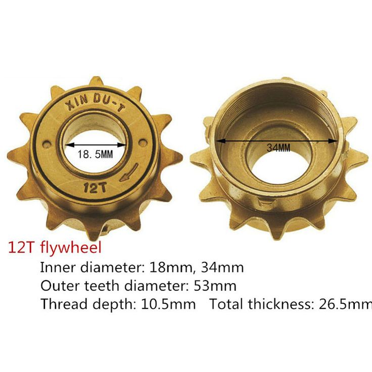 Single Speed Freewheel 12T/14T/16T Flywheel Sprocket Gear Three-speed Bicycle Freewheel Bicycle Accessories CZF005
