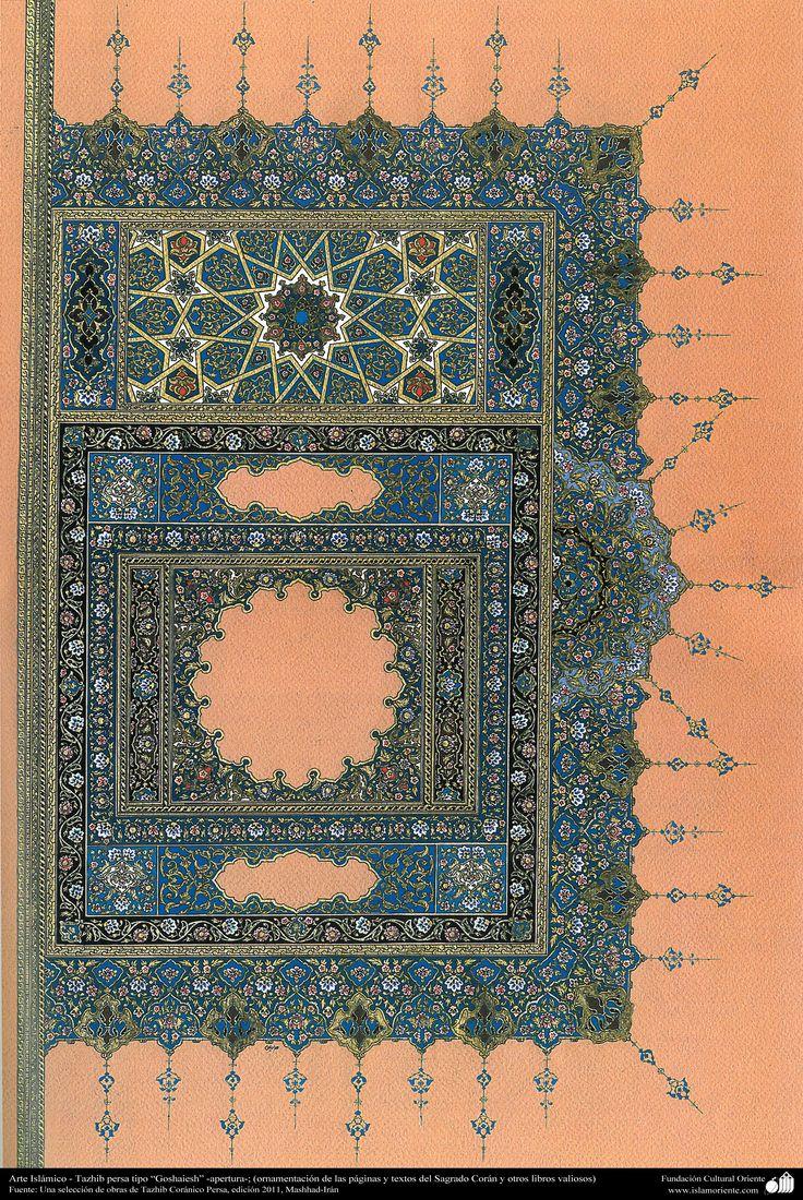 Arte Islámico - Tazhib persa tipo Goshaiesh- apertura- (ornamentación de las páginas y textos del Sagrado Corán y otros libros valiosos) (12) | Galería de Arte Islámico y Fotografía