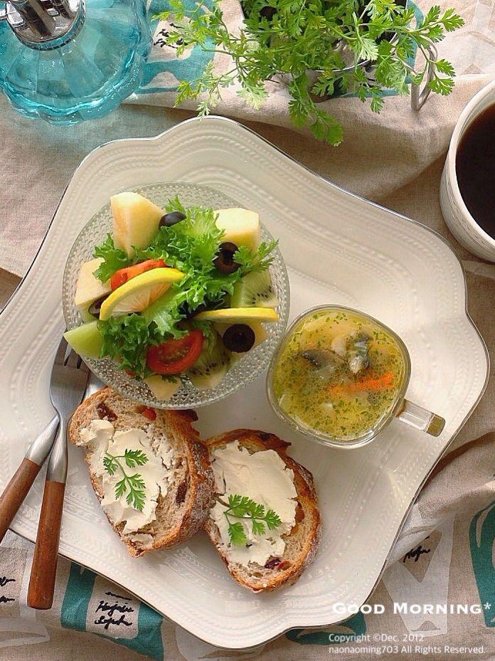 朝ごはん。 ドライフルーツのバケットにクリームチーズをのせて。 フルーツサラダ、野菜コンソメスープ。