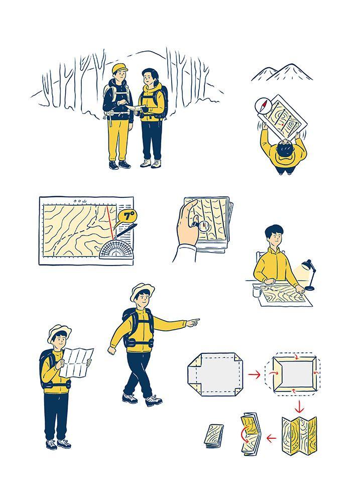『 mark 』vol.02 -地図を読む - コーナーのイラストを描かせていただきました。 4月21日発売。 http://mag.onyourmark.jp/ by Okamura Yuta / 岡村優太