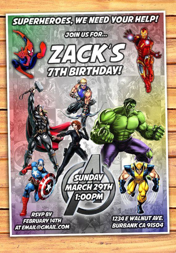 Marvel Avengers Birthday Invitation Marvel Party Ideas