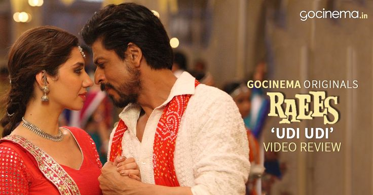 """Udu Udi Jaye"" video song review"
