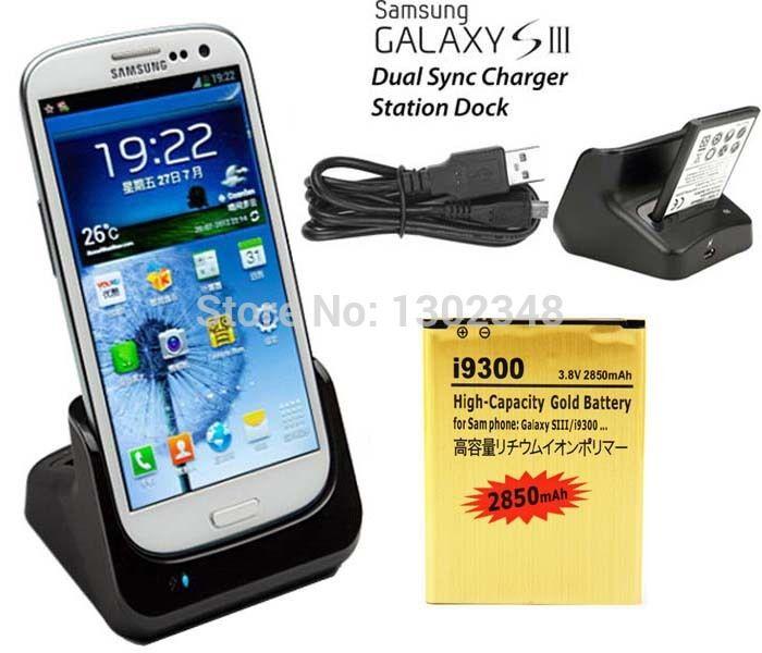 2in1 USB Sync Колыбель Двойной Настольный Dock Зарядное Устройство Для Samsung Galaxy S3 S 3 III i9300 i747 T999 L710 + 2850 мАч Золото Литий-Ионный батареи