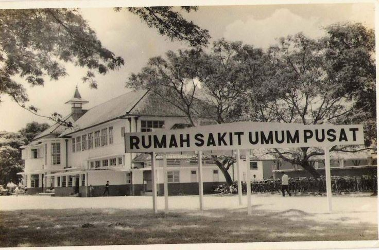 Rumah Sakit Umum Pusat Dr. Soetomo Surabaya