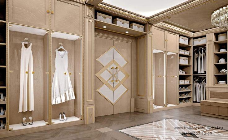 Мебель для гардеробной Pregno - Riverside