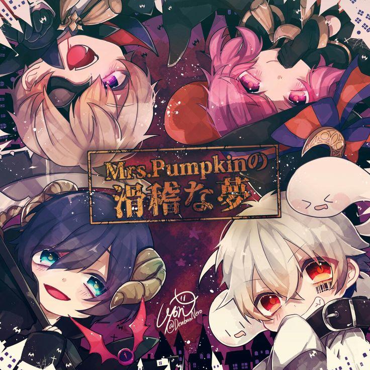 Mrs.Pumpkin's Comical Dream - Soraru, Mafumafu, Luz & Nqrse