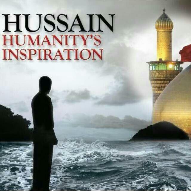 Maula Ali Shrine Wallpaper: 251 Best Images About Muharram On Pinterest