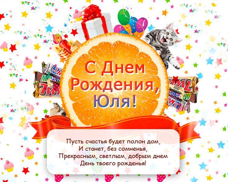 Пасху, поздравление влад с днем рождения открытки