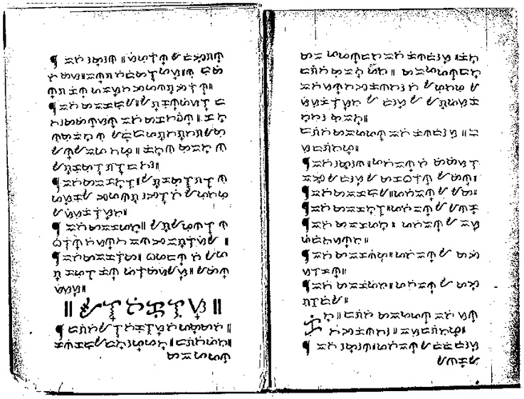 2 facing pages from a booked called Ilocano Dotrina Cristiana written in 1621. Spanish missionaries often translated religious manuscripts into the local language to facilitate conversion. It was easier for one Spanish missionary to learn several languages than for hundreds of Filipinos to learn Spanish. I have read there were 14 writing systems in the Philippines when the Spanish arrived, and most people could read and write. Within a century, most Filipinos were illiterate.