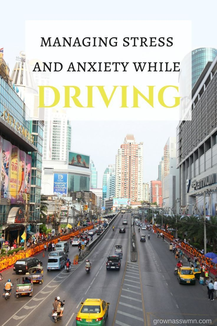 Driving can cause a lot of unnecessary stress and anxiety. Learn why managing your road rage is crucial for your overall mental health and well-being.