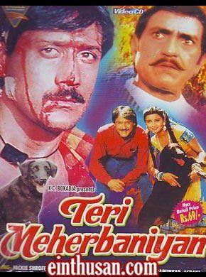 Teri Meherbaniyan Hindi Movie Online - Amrish Puri, Jackie Shroff, Poonam Dhillon, Raj Kiran, Sadashiv Amrapurkar, Asrani and Swapna. Directed by Vijay Reddy. Music by Laxmikant-Pyarelal. 1985 ENGLISH SUBTITLE