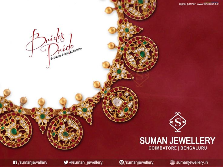 Ruby necklace _sumanjewellery