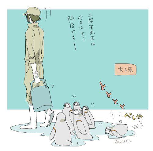 ペンギンの飼育員二階堂大和 パロ ペンギンつれて歩く大和お兄さんかわいすぎないですかね についての反応をまとめた画像詳細ページです。