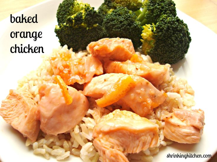 Orange chicken can be a calorie bomb! Our orange chicken? It's baked - still the BOMB, but good for you.