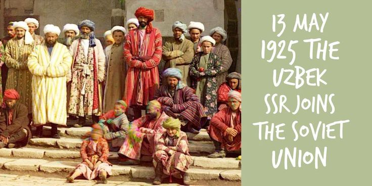 13 May 1925. The Uzbek SSR joined the Soviet Union
