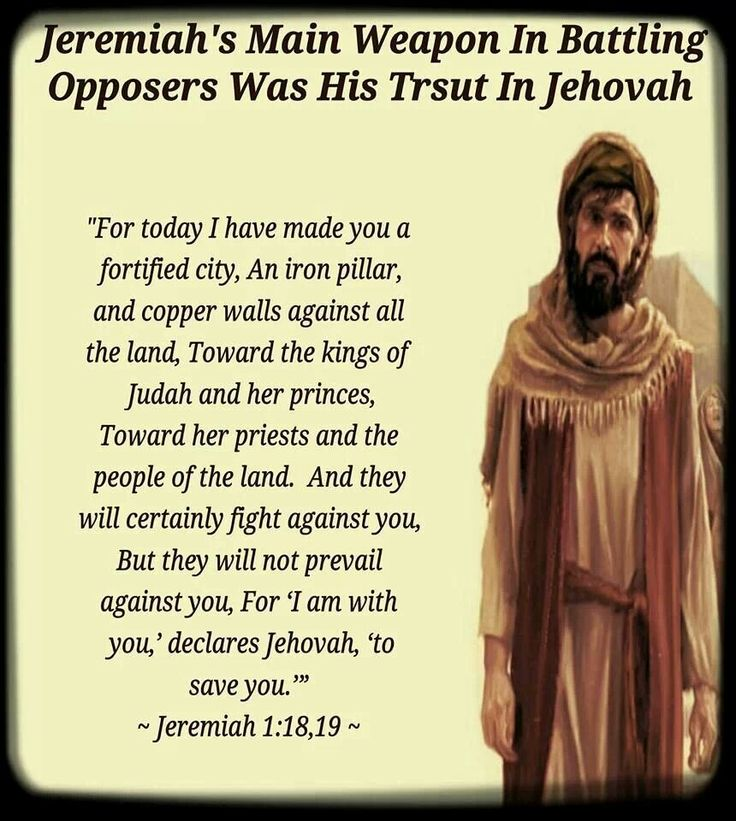 Image result for Jeremiah 1:18