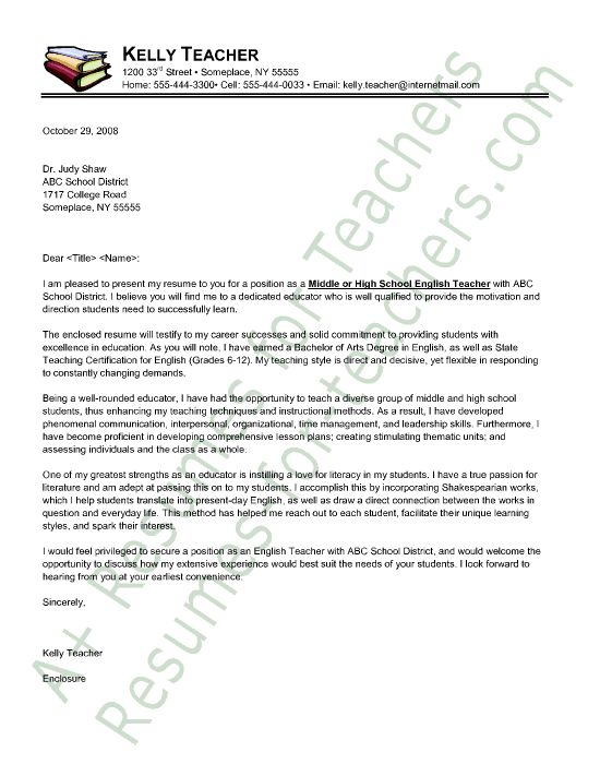 Sample Education Cover Letter Example Teacher Aide Cover Letter