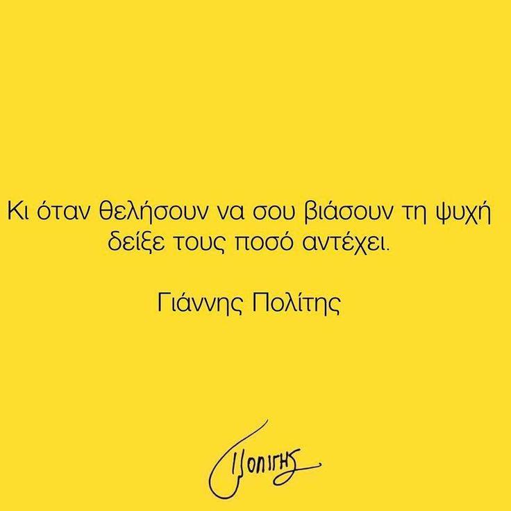 """1,423 """"Μου αρέσει!"""", 4 σχόλια - Yiannis Politis (@yiannispolitis) στο Instagram: """""""""""