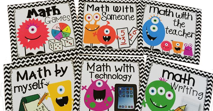 Totally Terrific in Texas: Monsterrific Daily Five for Math