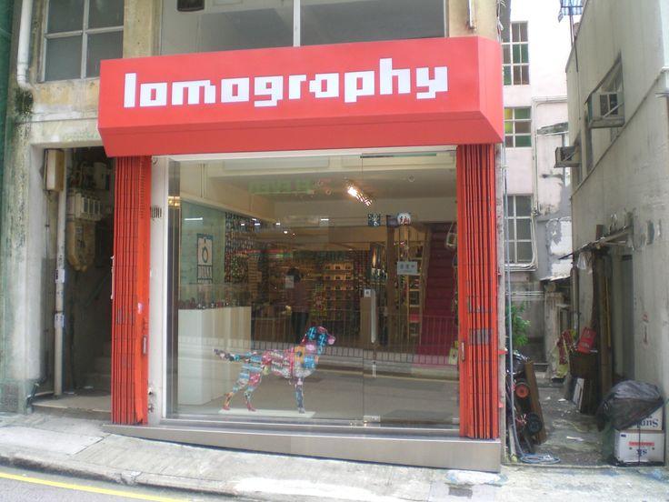 HK Sheung Wan Po Yan Street Lomography Shop - Lomography - Wikipedia, the free encyclopedia