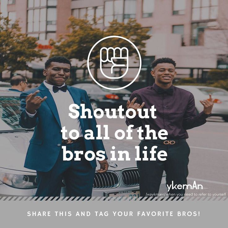 Share with your Bros! . . . . . #ykeman #mensgrooming #mensfashion #menstyle #bros #friends #enjoy #share #tag #skincareformen #skinproducts #follow #bodycare #hairstyle #stylingproducts #findout
