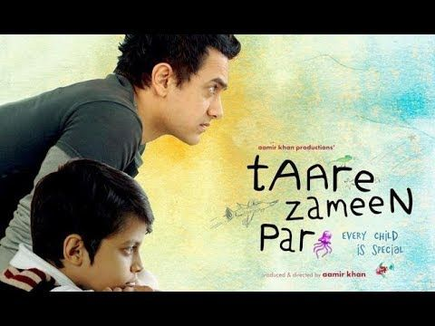 "Every Child is Soo ""Special"" 