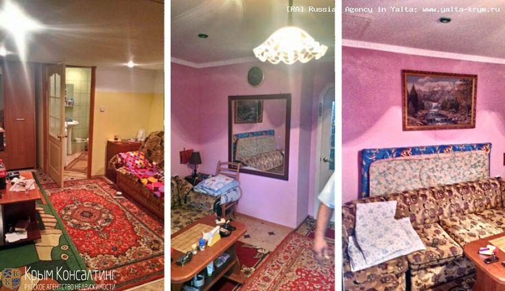 Продажа: недорого гараж в Алуште, 3 этажа с отдельными входами: Крым $40000.00 ® Агентство недвижимости «РА» Ялта