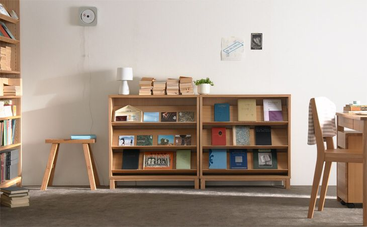 Muji bookcase with angled shelves bookshelf Pinterest
