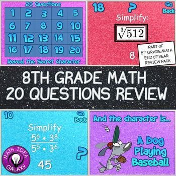 8th grade math end of the year review 20 questions is an interactive