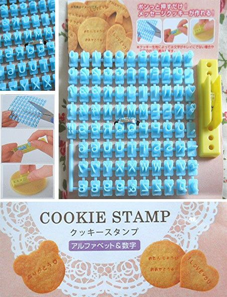 Hey, I found this really awesome Etsy listing at https://www.etsy.com/listing/168770762/alphabet-stamp-for-clay-cookies-biscuits