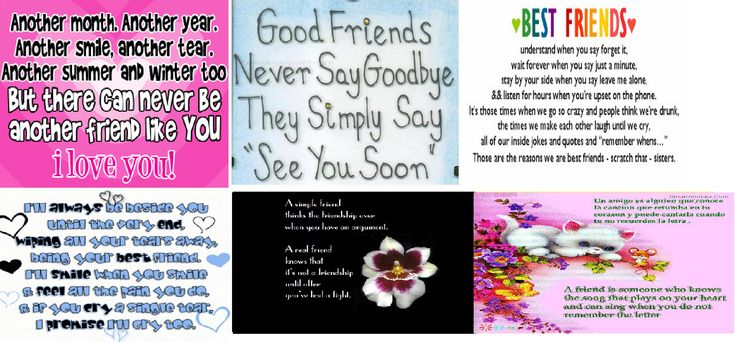 Best Friend Poems for Girls | about best friends forever Quotes About Guy And Girl Best Friends ...