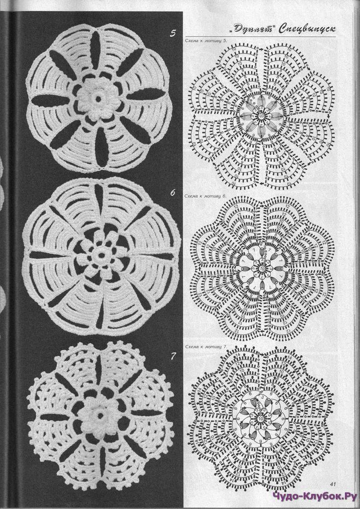 схемы и фото цветочных мотивов тунисским способом помните вам должно