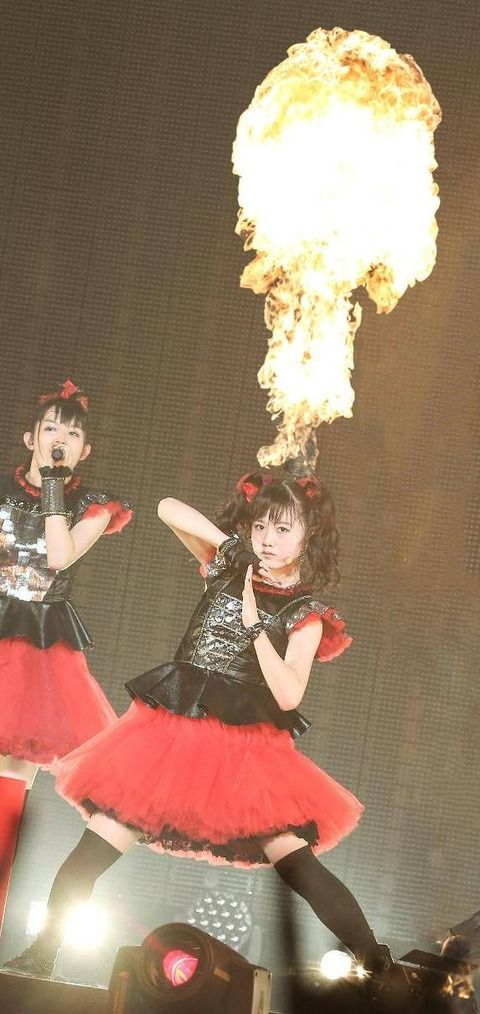 Yui on fire again