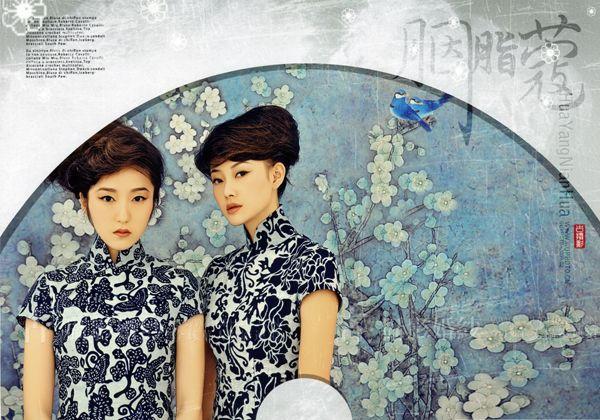 古摄影新样片:胭脂蔻. Lovely 1930's vintage Chinese pinup poster replica.