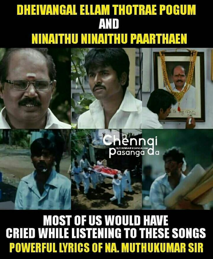 May this great soul #RIP but live in the hearts of all music lovers. #NaMuthukumar