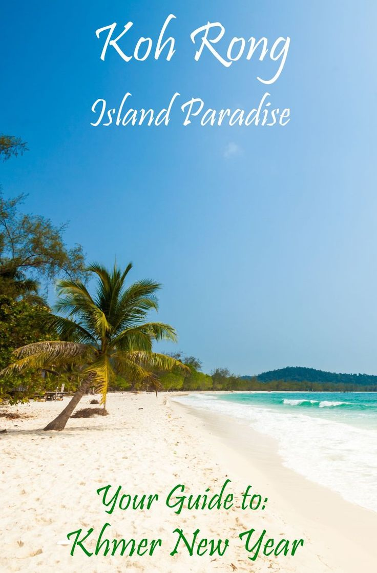 Learn about Khmer New Year on the famous Koh Rong Island in Cambodia - Your Island Paradise. Watch video, get expert tips and advice, and more.