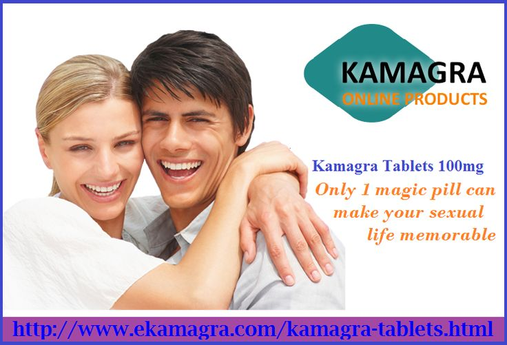 Kamagra Tablet 100mg- Cure Impotence in Minutes : The most effective and affordable #kamagra tablet 100 mg is a viable remedy for dealing with #impotence in men. It is an ideal option for who wish to get rid of expensive Viagra. The #drug contains the same ingredient sildenafil and works exactly the same way as the #Viagra does. To know how this medication help you better, please check out : http://www.ekamagra.com/kamagra-tablets.html