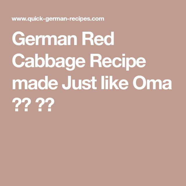German Red Cabbage Recipe made Just like Oma ✔️ ❤️