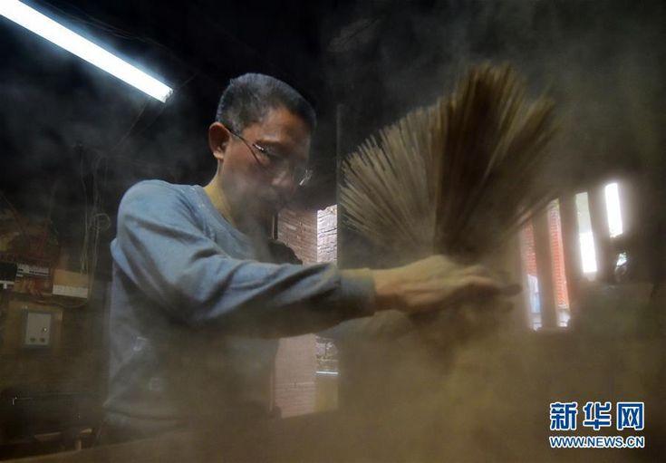 Traditional crafts along the Belt and Road; Pu Lianggong, Yongchun incense; Quanzhou, Fujian province