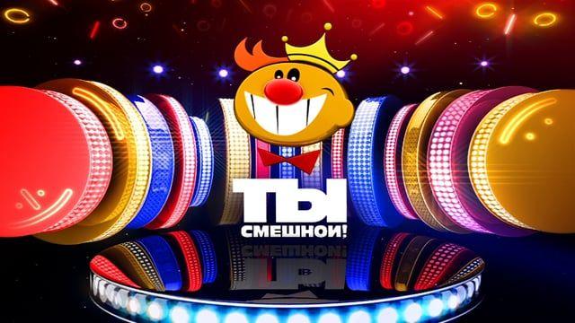 andrey nepomnyaschev — concept, design, animation aleksey solonsky — logo oleg emirov — sound  www.anep.ru